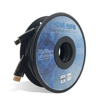 首千 SHOCHAN SQ-YH132 光纤HDMI线4K高清线电脑电视机顶盒投影仪连接线40米犀牛系列HDMI1.4版本 可定制米数