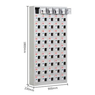 洛来宝 钢制手机柜 工厂学校手机存放箱可定制收纳保管柜 50门存放柜(无充电功能)