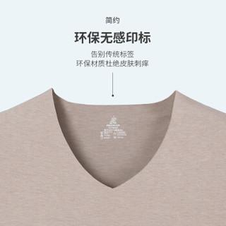稻草人 T恤男士夏季短袖无痕冰丝打底上衣修身莫代尔纯色半袖体恤衫85973 V领-咖啡灰 180(XXL)