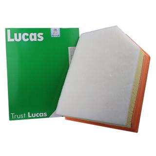 卢卡斯(LUCAS)空气滤清器/空气滤芯/空滤LFAC104 沃尔沃亚太S90 2.0T/进口S90 2.0T/XC90 2.0T