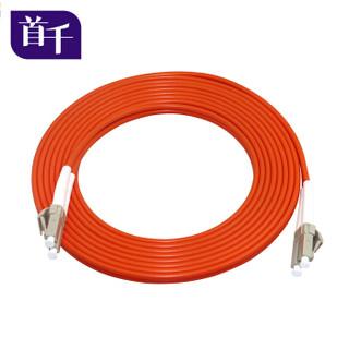 首千 SHOCHAN SQ-GT346D 光纤跳线 工程电信级LC-LC多模OM2双芯 40米 网络光纤收发器交换机尾纤 可定制米数