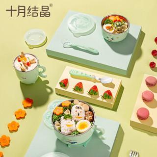 十月结晶婴儿注水保温碗辅食碗套装防摔宝宝碗勺吸盘碗6件套 SH511绿色