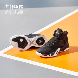 乔丹(QIAODAN)童鞋男中大童防滑耐磨篮球鞋儿童运动鞋 QM9350104黑色/白色35