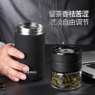 光一 茶水分离杯不锈钢保温杯大容量便携式男士商务礼品杯 380ml 钢色