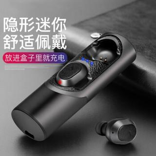 欧克士(OKSJ) XS 真无线蓝牙耳机 5.0双耳商务入耳式立体声  迷你运动跑步重低音苹果安卓手机通用 莹白色