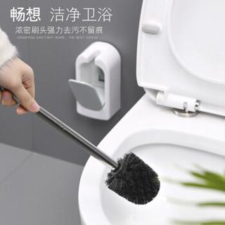 FOOJO马桶刷套装 厕所刷 免打孔壁挂式 洁厕刷 清洁刷 银灰色