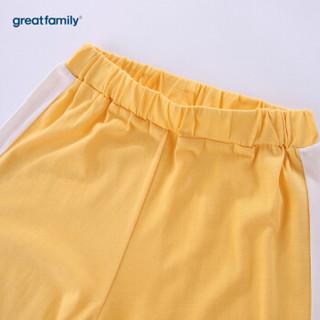 歌瑞家(greatfamily)童装裤子单面布针织长裤春新款儿童裤子男女童时尚休闲裤 黄色80