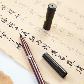韩国慕那美(monami)软头笔科学软毛笔弹性软笔秀丽笔 中号1支/卡04037