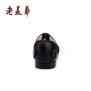 老美华老北京低帮传统中国风一脚蹬PU云洒男布鞋 黑色41