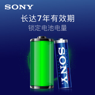 索尼(SONY)7号电池6粒卡装碱性干电池 儿童玩具/血糖仪/遥控器/挂钟/鼠标