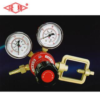 隆精 隆精 10120601 氧气单表10只装气体减压器0-25