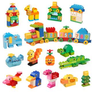 倍奇 大颗粒积木玩具拼装益智早教Diy动物3-6周岁男女孩子礼物
