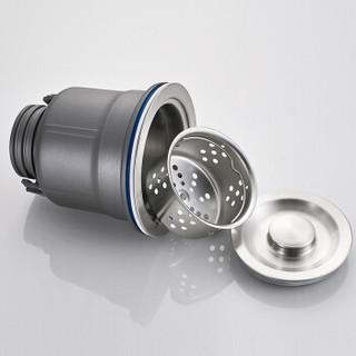 名爵 (MEJUE) Z-02316厨房水槽洗菜盆下水管配件套装 洗碗盆洗菜池下水器 双槽