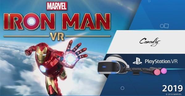 重返游戏:《漫威钢铁侠VR》明日正式发售 戴上这个VR 你就是钢铁侠