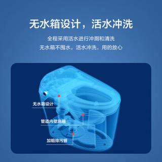 恒洁(HEGII) Qe5智能马桶一体机 虹吸式多功能即热烘干自动冲水坐便器400mm坑距HC0966