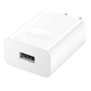 荣耀 快充充电器(Max 22.5W SE)AP404手机充电器