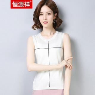 恒源祥性感黑色显瘦小吊带夏季无袖外穿背心冰丝针织女装内搭上衣 白色 160/84A/M