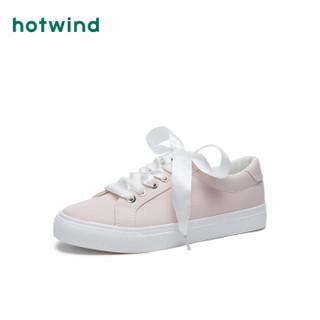 热风HotwindH14W9507女士时尚休闲鞋 14粉红 36