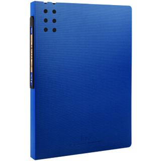飞兹(fizz)A4加厚双强力文件夹板/立体背条档案夹/彩色办公用品收纳夹/学生试卷资料夹 深蓝FZ101022