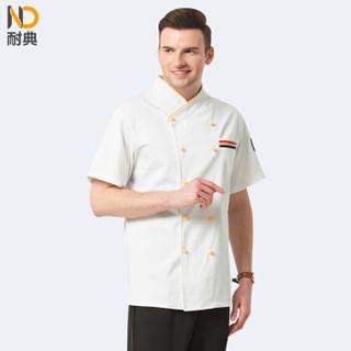 耐典 西餐厅厨师服短袖夏季餐饮茶楼服务员工作服定制 ND-SC布扣系列短袖 黄盘扣白 L