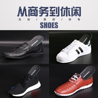 迈高乐  皮鞋鞋垫男吸汗透气加厚减震舒适 黑色头层羊皮 43-44