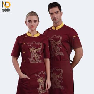 耐典 厨师服短袖夏季棉上衣男女厨房餐厅厨师长工作服diy西餐厅 ND-QJD大龙 红色 3XL