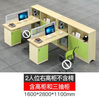 钱柜 办公家具员工桌职员桌 现代简约屏风隔断办公桌 电脑桌工作位电脑卡座工位组合 右侧柜2人位