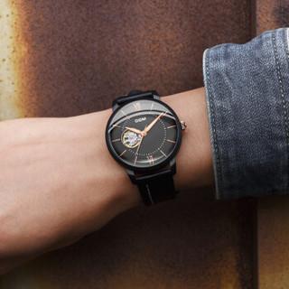DOM 8120BL-1M 男士自动机械手表