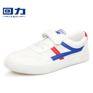 回力(Warrior) 童鞋旗舰店运动鞋男女童魔术贴休闲鞋 WZ18-558 白蓝 32