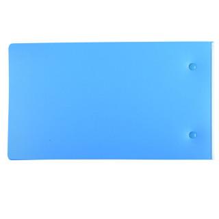 齐心(Comix) 增值税发票夹 票据夹 办公收纳用品  配外壳 蓝 A610