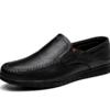 木林森(MULINSEN)时尚男鞋休闲鞋 简约舒适套脚商务休闲皮鞋豆豆鞋 男 黑色 42 8028