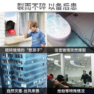 Sunice冰阳 浴室玻璃防爆膜 阳台窗户移门台风防护安全防砸透明保护膜 4mil加强型 0.9x5米