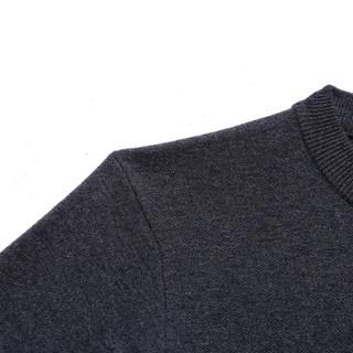 恒源祥羊毛衫男士修身圆领秋冬男装薄款套头纯色针织打底衫全羊毛衣 上青 115(175/92A)