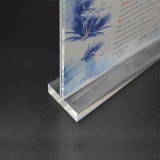 信发(TRNFA)亚克力台卡台牌 5个装 强磁台卡台签/T型展示牌/价目牌 桌牌广告牌 XF-802横版200*100mm