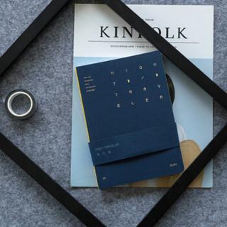 kinbor 120张B6日记手帐本/硬面文具笔记本/创意记事本 夜行者-蓝DTB40083