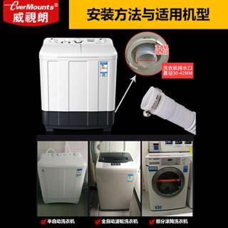 威视朗OP1000通用型洗衣机排水管-1.0米EVA高档弹性加厚下水软管多口径适用面盆滚筒波轮洗衣机出水管+送卡箍