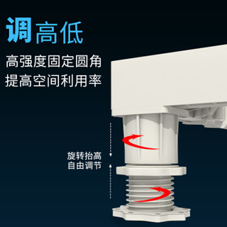 宜百利洗衣机底座 空调冰箱通用底座托架加高支架 海尔小天鹅TCL西门子增高排水架子泰山版7306(4固定脚)