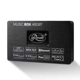 Rondo汽车音响DSP处理器四声道车载数字功放无损安装快速提升音质