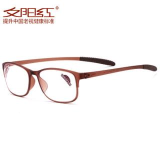 夕阳红防蓝光老花镜男女通用款 经典茶色时尚大框镜架不易折断老花眼镜E9004T 350度 茶色
