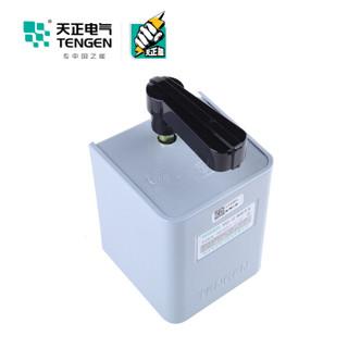 天正电气(TENGEN)HY2 螺钉安装 12A 手动 电机正反转控制 断相保护 电磁启动器电动机启动器 倒顺开关