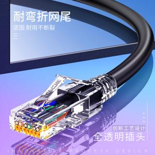 山泽(SAMZHE)六类网线 FLUKE测试 CAT6类千兆纯铜网线 电脑/家装/宽带网络连接跳线 蓝色0.5米LWX05