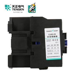 天正电气(TENGEN)CJX2-2510 220V 3NO 1NO 25A 50Hz 3P 接触式继电器 辅助触点 交流线圈 交流接触器