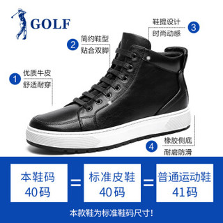 高尔夫(GOLF)男士圆头系带耐磨平底韩版时尚百搭休闲高帮鞋GM1809279 黑色 42