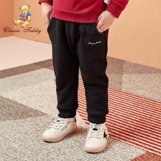 精典泰迪Classic Teddy童装自营儿童裤子男童运动裤长裤卫裤秋季新品 素色小口袋-黑色 110