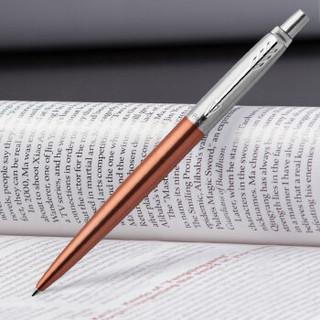 派克(PARKER) 乔特系列 切尔西橙白夹凝胶水笔/签字笔 男女士时尚商务办公用品学生凝胶水笔礼品笔0.55mm笔尖