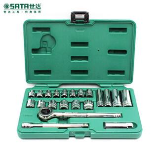 世达(SATA) 21件套10mm系列公制组套 09524 现货