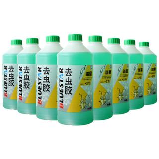 蓝星(BLUESTAR)去虫胶玻璃水-2℃ 2L (8瓶装)汽车摩托车玻璃清洁剂除虫胶玻璃水挡风玻璃去油膜汽车用品