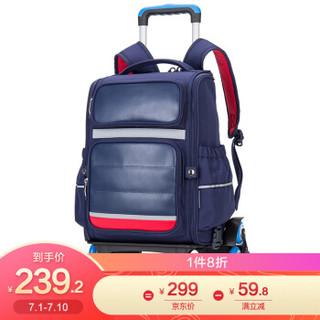 小扬 YANG 小学生减负拉杆书包6轮可爬楼梯可拆卸减负1-3-6年级儿童背包Y8612藏青