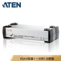 ATEN宏正DVI分配器一分四 一进四出分屏器高清分支器分频器 VS164