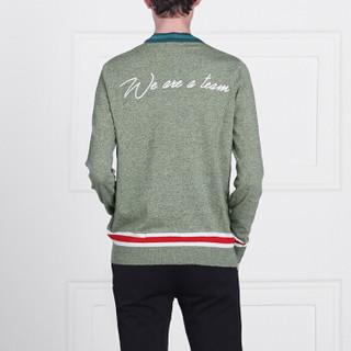 TRUSSARDI男士休闲针织衫 绿色